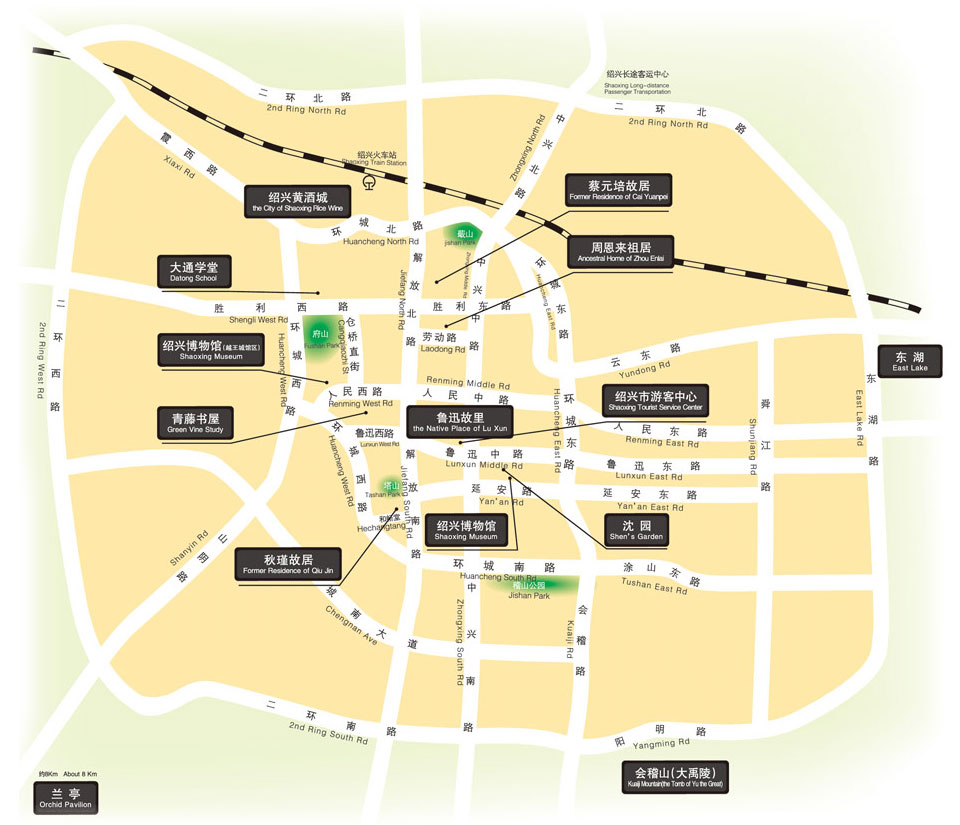 绍兴旅游手绘地图