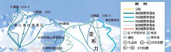 南京到 哈尔滨-亚布力双飞4日>越往北