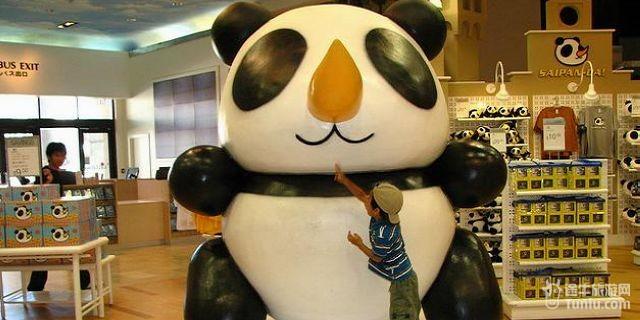 塞班岛熊猫超市