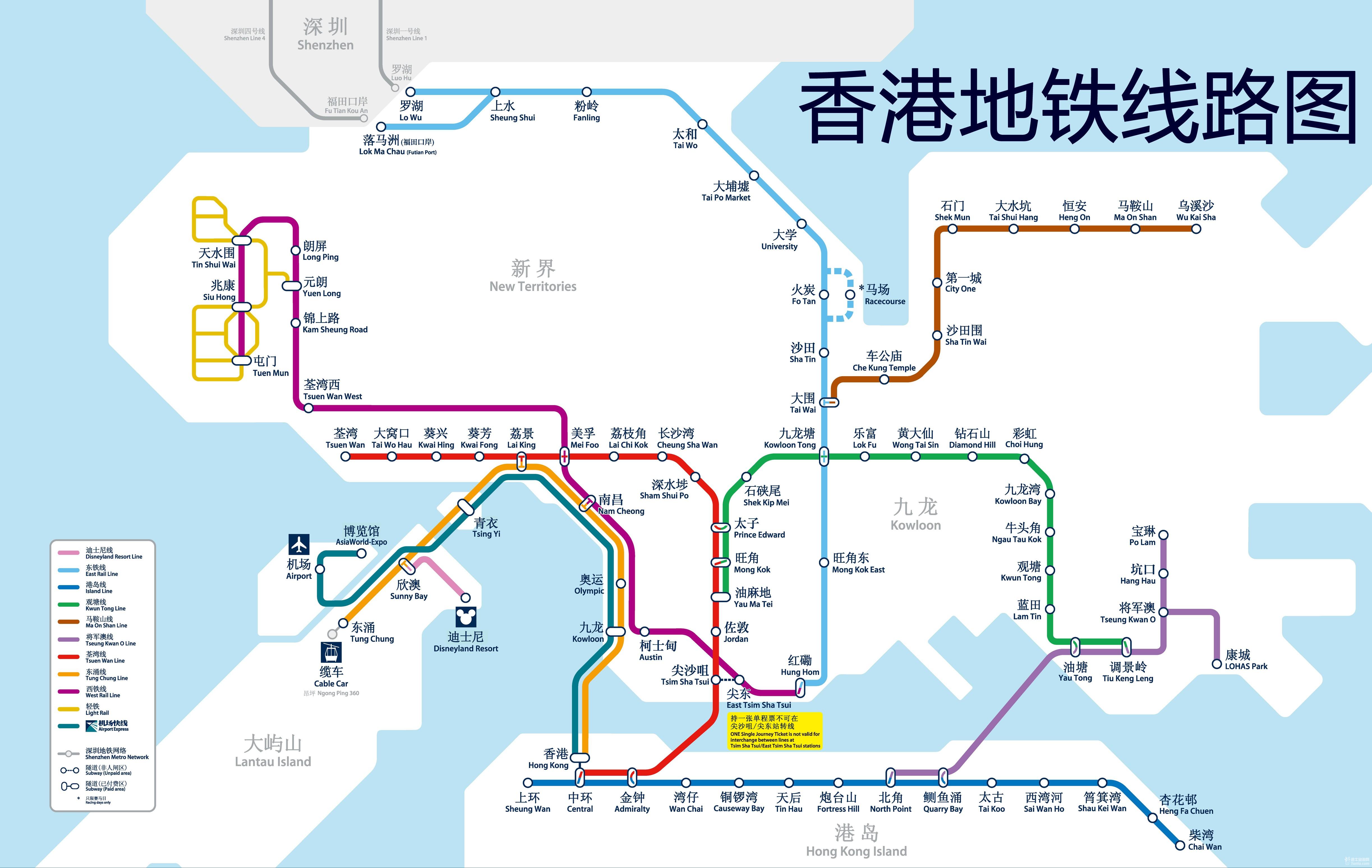 香港地铁全图高清版 香港地铁 2015香港地铁地图