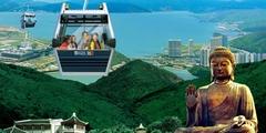 香港昂坪360