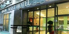 香港伟晴轩酒店