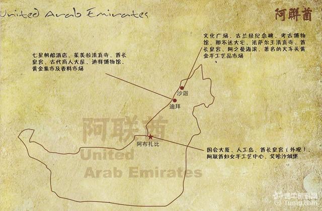 迪拜地图_迪拜旅游地图_途牛