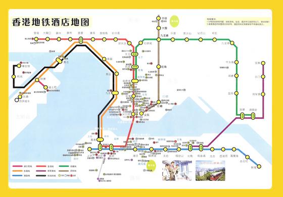 香港地铁酒店地图