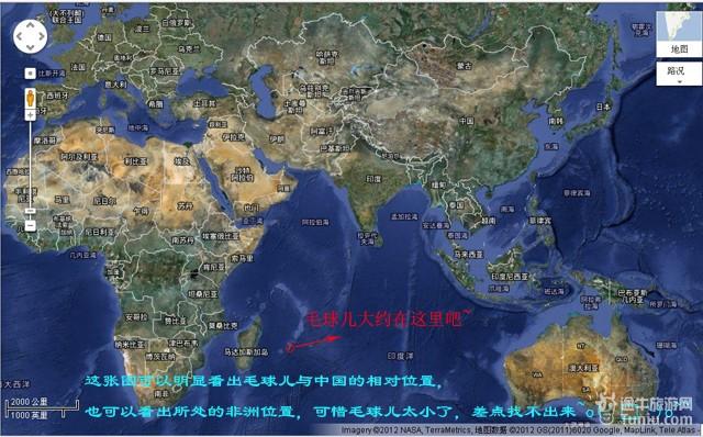 毛里求斯地图 毛里求斯入境单填写模板