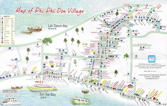 普吉岛旅游地图_普吉岛地图