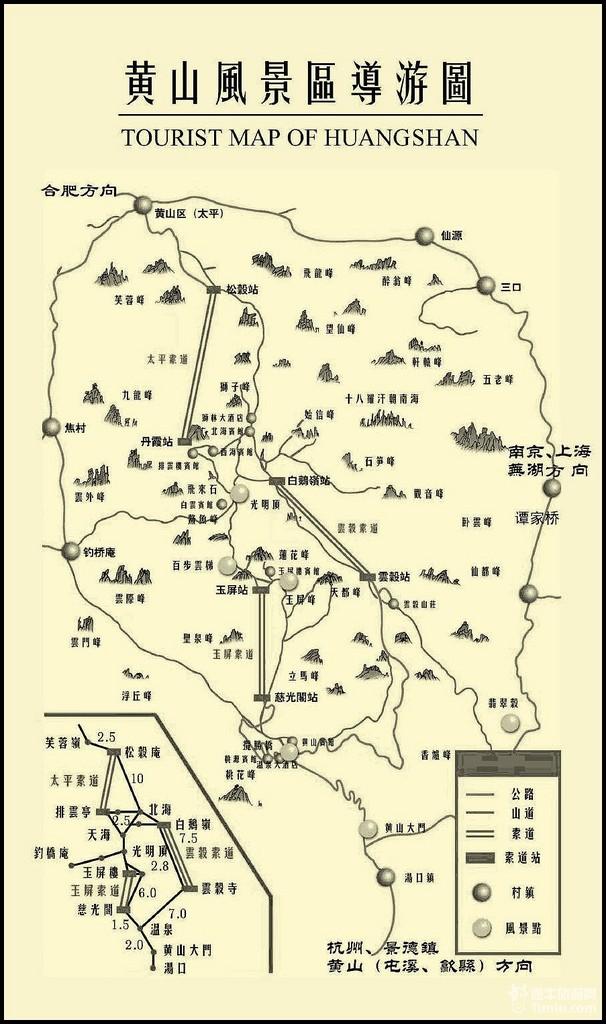 黄山旅游地图汇总