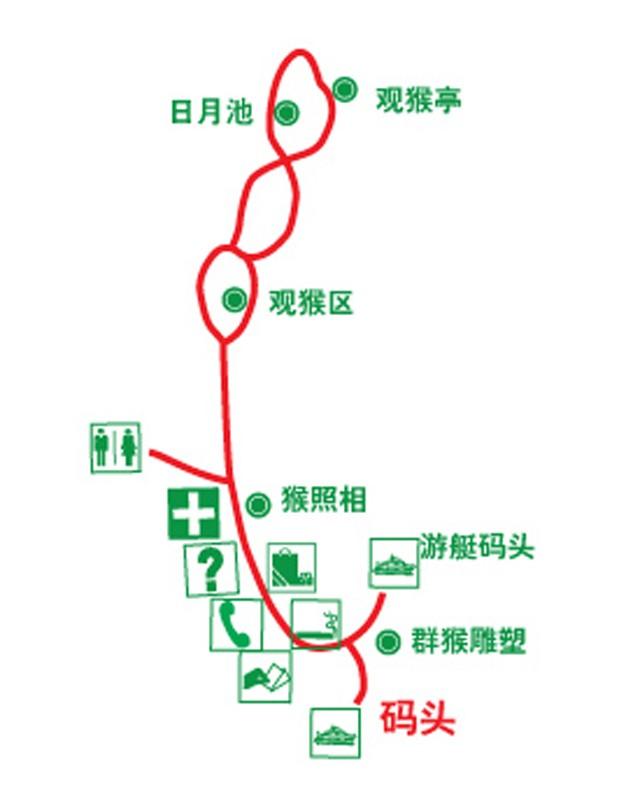 【图】猴岛_攻略_介绍_门票价格_千岛湖旅游_途牛