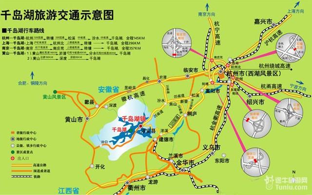 千岛湖风景区门票