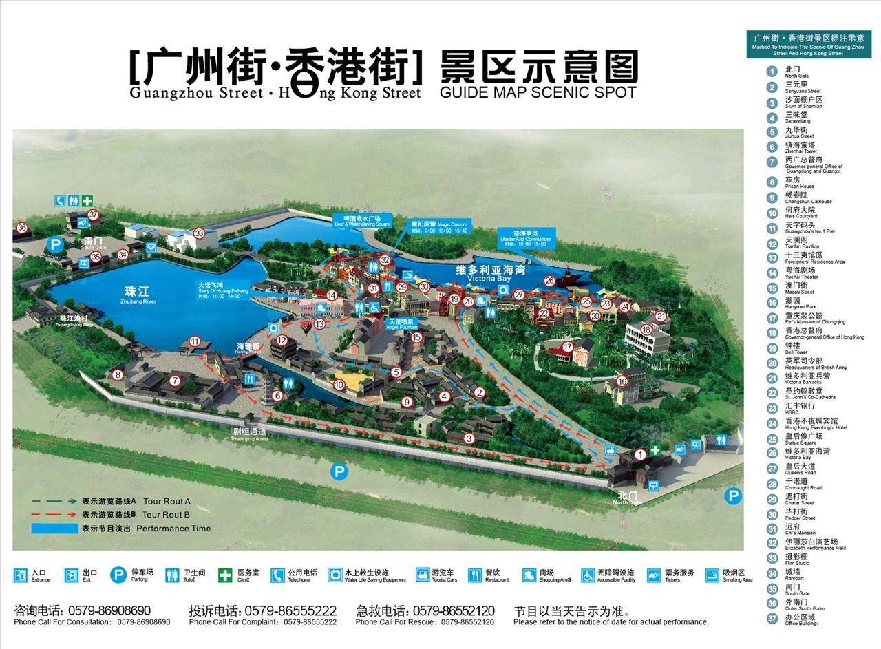广州东山口手绘地图