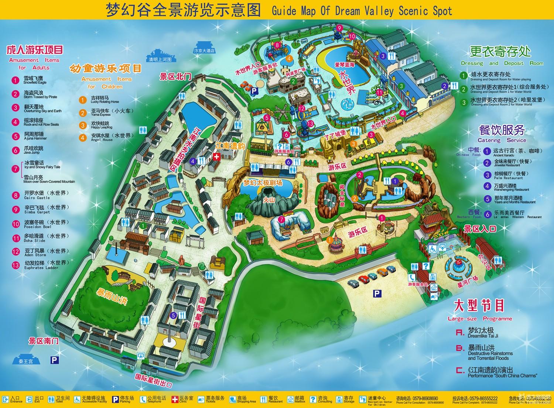 怀柔旅游地图