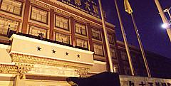 西藏日喀则久木亚美酒店