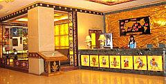 西藏拉萨帝人宾馆