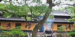 普陀山法雨寺