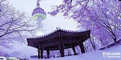 韩国N首尔塔