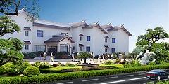 普陀山百步阁酒店