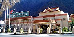 九寨沟千鹤国际大酒店