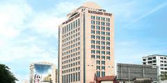 吉隆坡华语庭院酒店