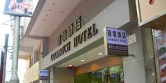 香港豪境酒店
