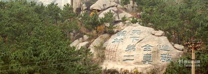 山东青岛崂山风景区