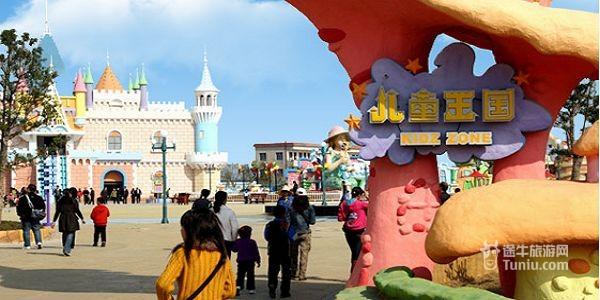 芜湖方特欢乐世界儿童王国